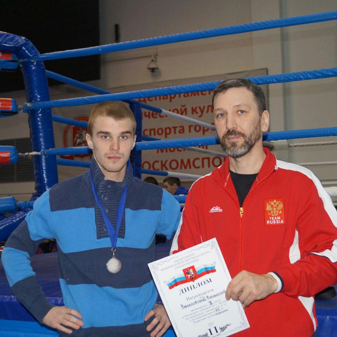 Поздравляем Веселовского Владислава с победой на Чемпионате Москвы по Кикбоксингу