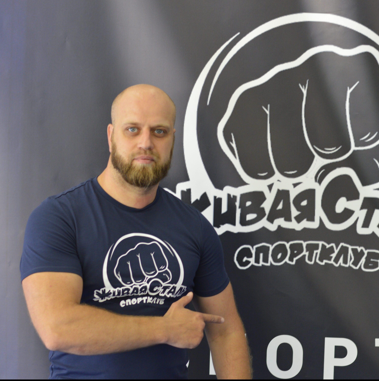 Алексей Махненко