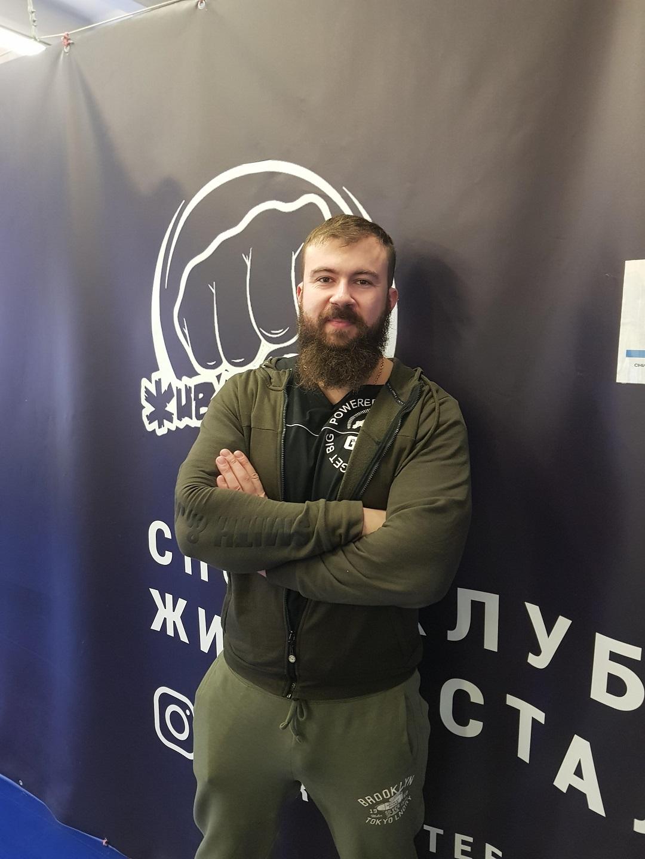 Вамуш Станислав