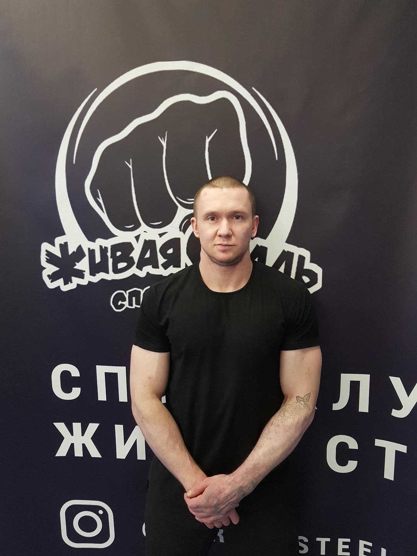 Михайленко Арсений