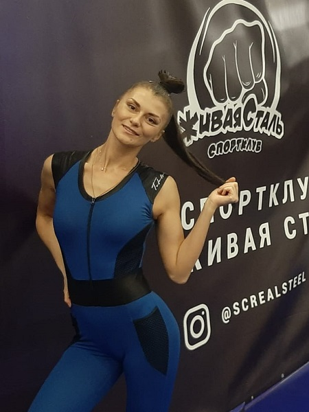 Татьяна Сукрутова